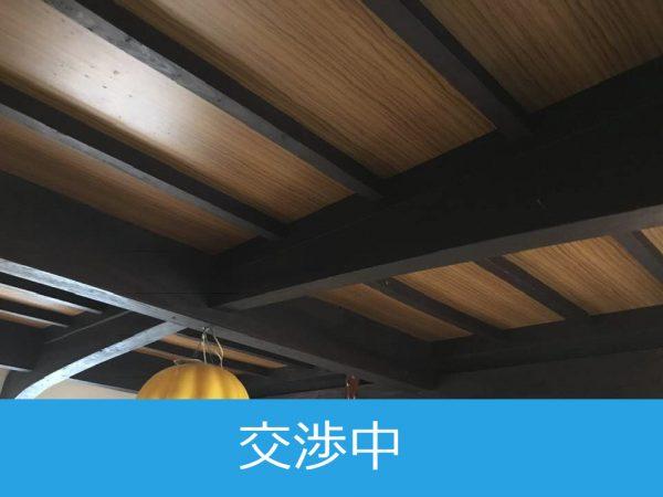 H30-4差木地漁港近くの舟底天井の物件